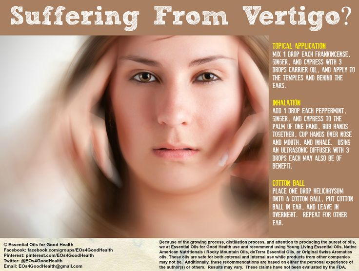 Suffering from Vertigo? Here's how essential oils can help! Check us out at Facebook.com/groups/EOs4GoodHealth or on Twitter at @EOs4GoodHealth for more information about how essential oils can help you! #vertigo #essentialoils #aromatherapy