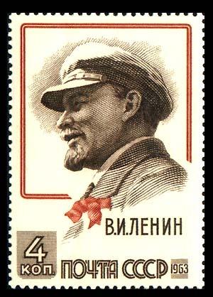 IMAGEN DE LENIN, EN ESTAMPILLA DE LA UNIÓN SOVIETICA