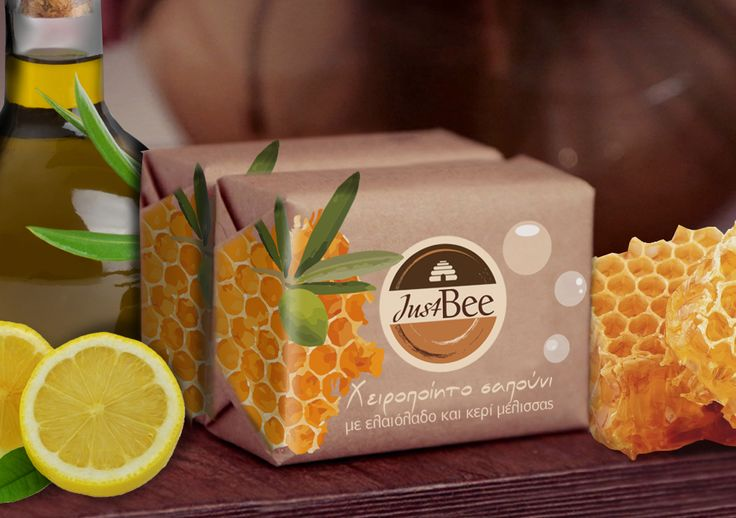 """Check out my @Behance project: """"Just Bee-Packaging"""" https://www.behance.net/gallery/42393261/Just-Bee-Packaging"""