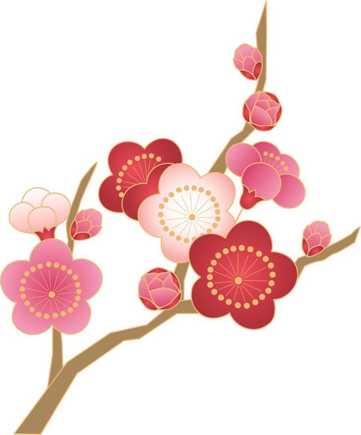 梅の花イラスト素材