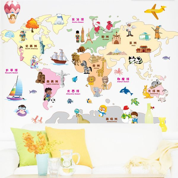 Wall Stickers on AliExpress.com from $48.0