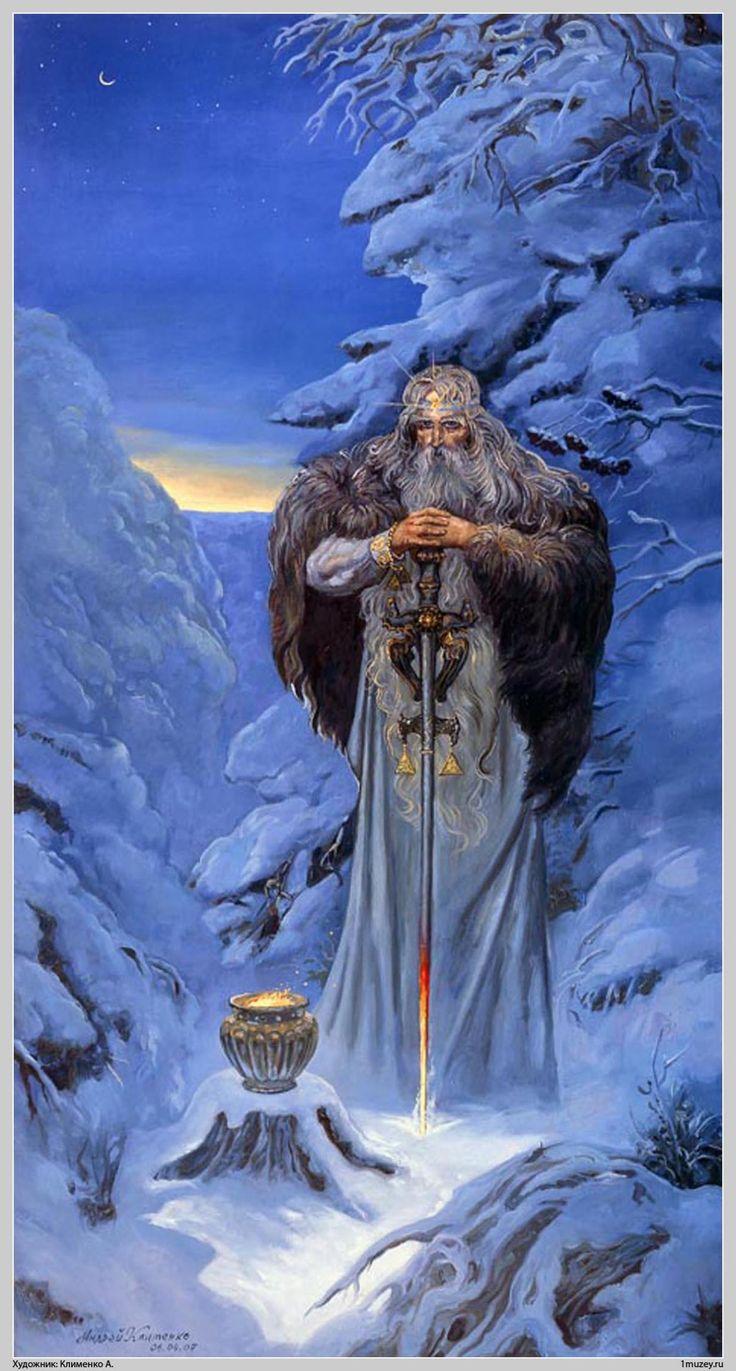 SVAROG - Slavic mythology. Is the Slavic sun god and spirit of fire