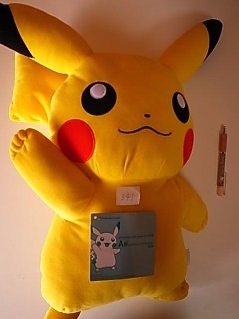 Pikachu cushion Pokemon Plush Toy Novelty 2012 bag With gifts Japan imports #Banpresto