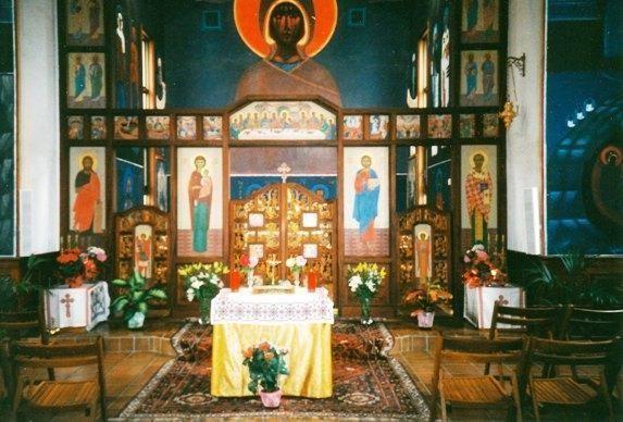 Saint Mary's Ukrainian Catholic Church - Lourdes