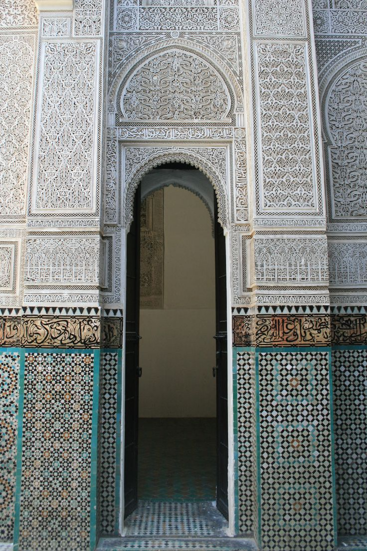 Inspiration: Zelij mosaic tile in Morocco