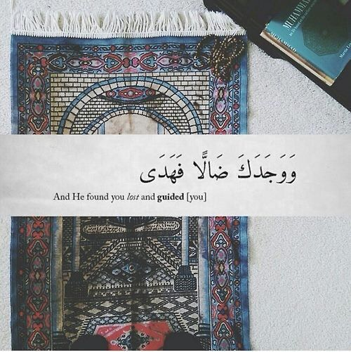 Image via We Heart It https://weheartit.com/entry/137341072 #allah #god #islam #quran #dieu #rab #coran #ayat