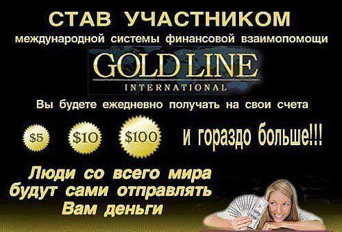 Благотворительность должна вознаграждаться  www.artem82.ru