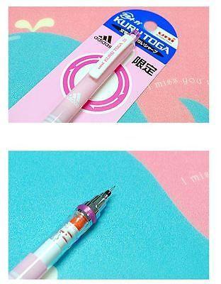 Pencil Kurutoga + Adidas 0.5mm - Pink (Made in Japan)