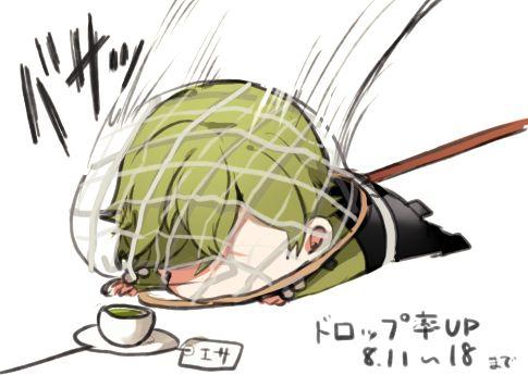 刀剣ログという名の鶯丸ログ [11]