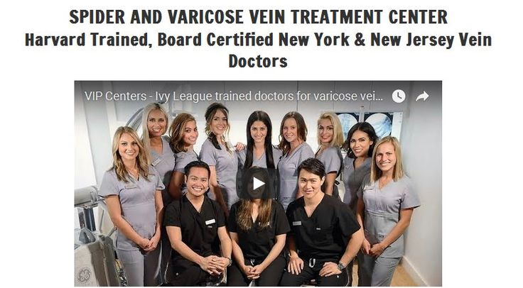 Spider Vein and Varicose Vein Treatment Clinic is New York City's #1 vein doctors. Our vein specialists are Harvard trained, board certified vein doctors. We specialize in spider vein treatment and varicose vein treatments using sclerotherapy, radiofrequency ablation, and laser ablation. We are consistently ranked as the best vein doctors in new york and also new jersey. #toreadmore http://www.veintreatmentclinic.com