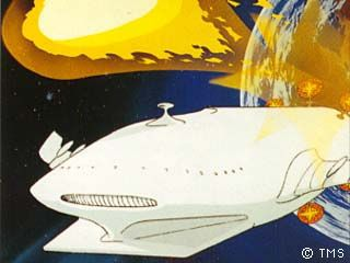 白鯨戦艦形態 Who remembers how awesome you felt when the #whale transformed into a spaceship? #80s #anime