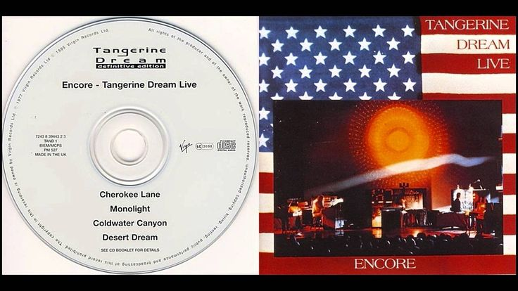 Tangerine Dream Founder Edgar Froese Has Died Tangerine