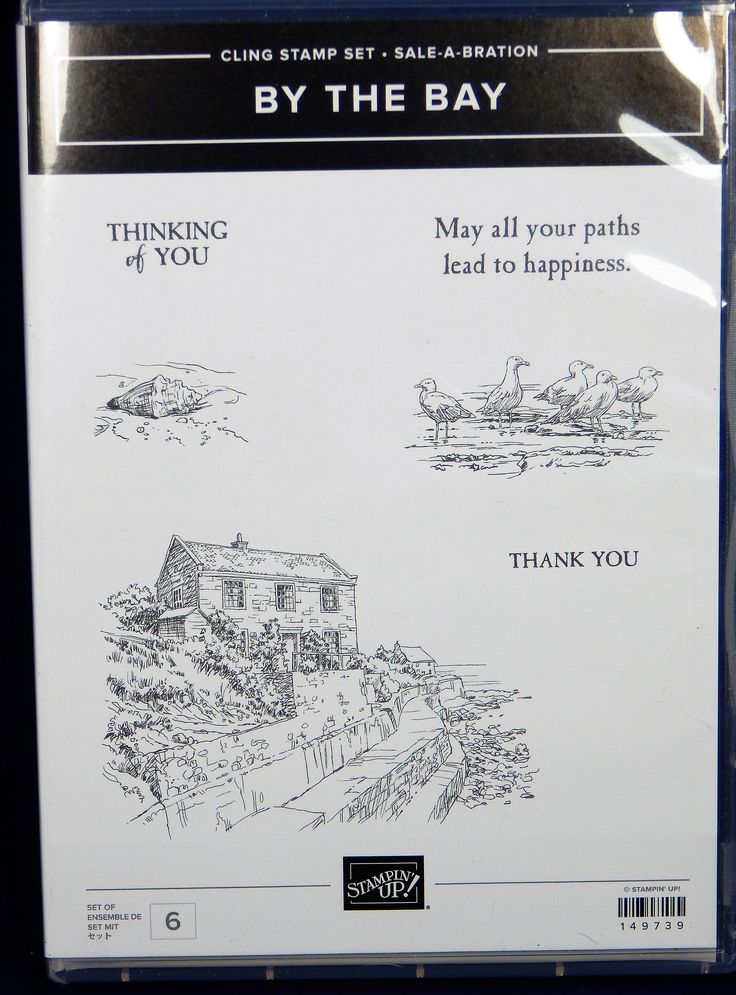 By the bay cling stamp set by stampin up clear stamps