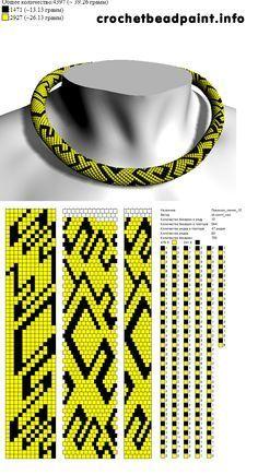 Схема плетения жгута & Driving braid beads