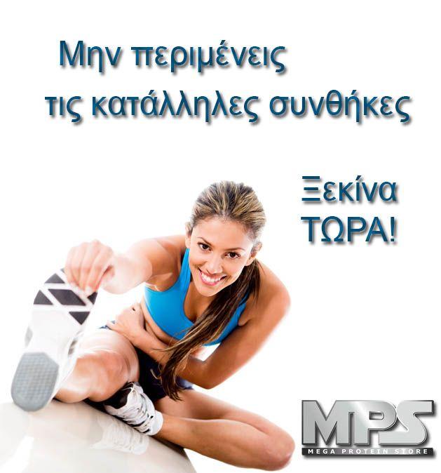 Δεν γίνεται μια βροχούλα να μας βγάζει από το πρόγραμμα... #Fitness #FitnessMotivational #Megaproteinstore — at www.megaproteinstore.gr.