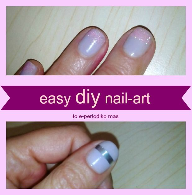 Το e - περιοδικό μας: Nail-art από σας, για σας!