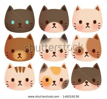 Collection of Cute Cat - Vector File EPS10 - stock vector