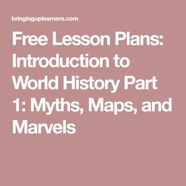 Free Lesson Plans: Introduction to World History Part 1: Myths, Maps, and Marvels
