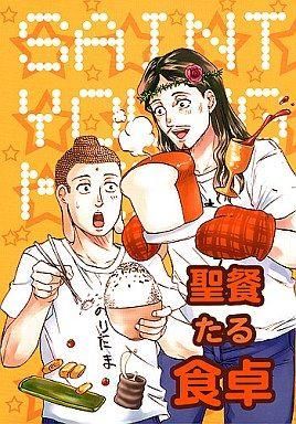 saint onii san saint young men jesus x buddha anime sailormeowmeow