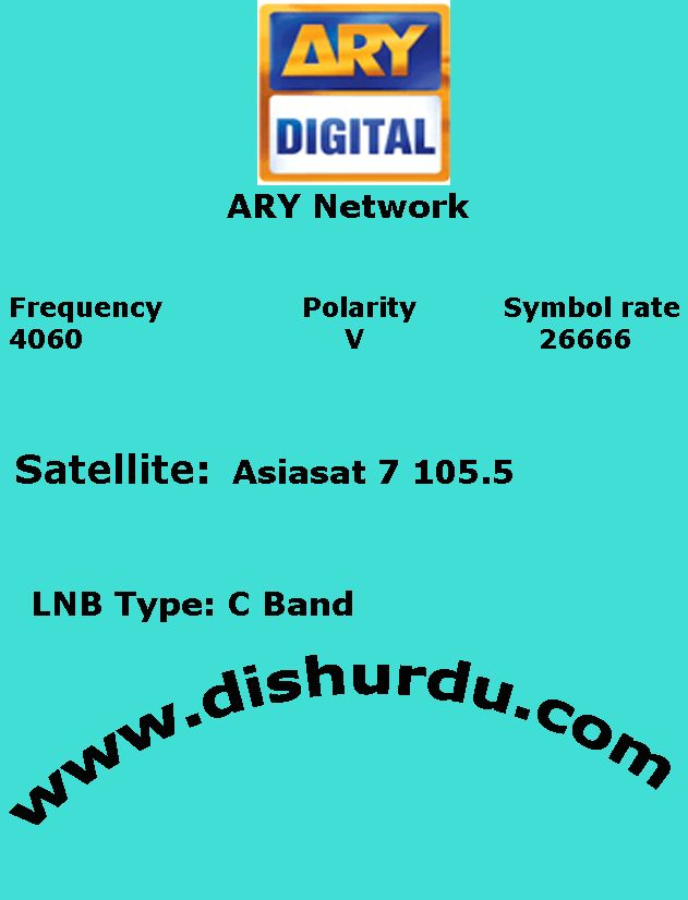 ARY Network Satellite TV Channel List and Frequency chart