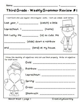 FREE THIRD GRADE COMMON CORE DAILY GRAMMAR REVIEW - MARCH EDITION - TeachersPayTeachers.com