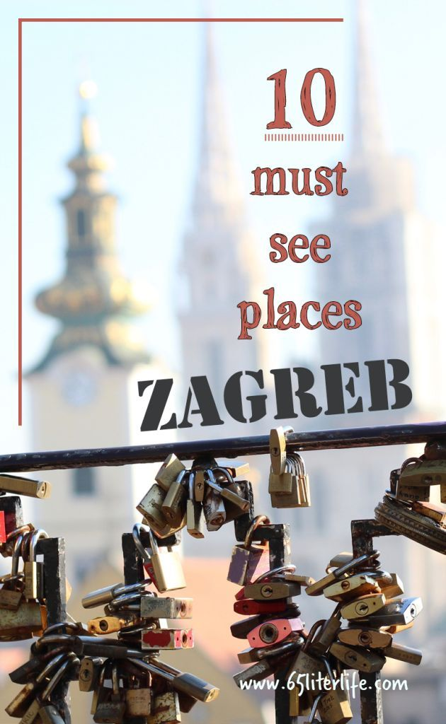 Top ten places to see in Zagreb, Croatia. Cultural highlights of the city.