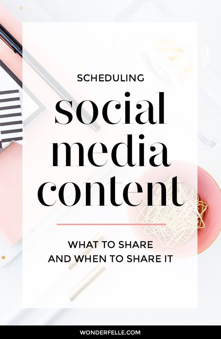 Scheduling social media content - what to share and when to share it. Tips for bloggers or entrepreneurs using social media to marketing their blog or business.