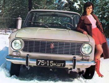 """ВАЗ 2101 """"Жигули"""" '1970–82"""