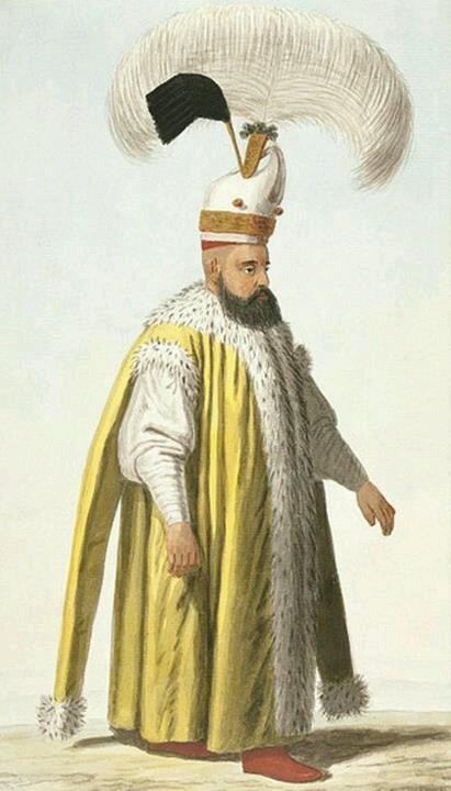 An Ottoman Palace Offical