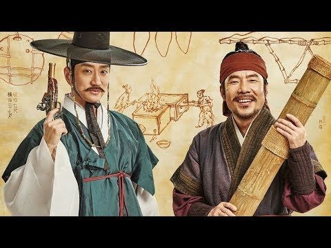Detective K Korean Movies