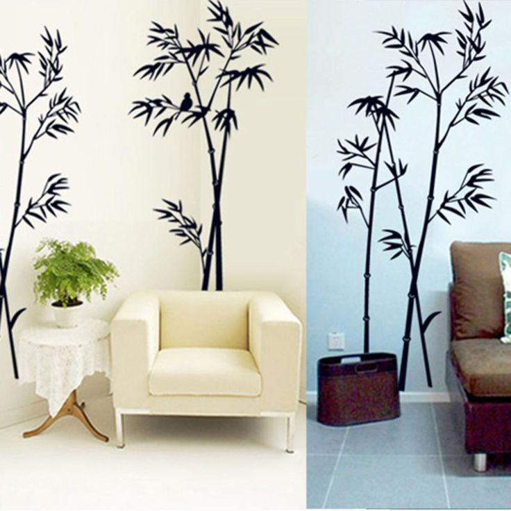 Diy Art Black Bamboo Quote Wall Stickers Decalque Mural Wall Sticker Para  Home Office Bedroom Wall Part 50