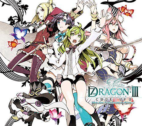 「セブンスドラゴンIII code:VFD」オリジナル・サウンドトラック&ソングス