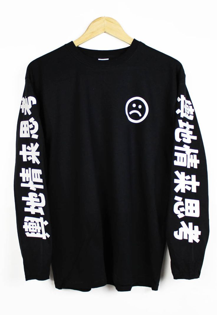 Unknown Death 2002 Long Sleeve T Shirt Tee Top Sad boys Yung Lean (L) NEW