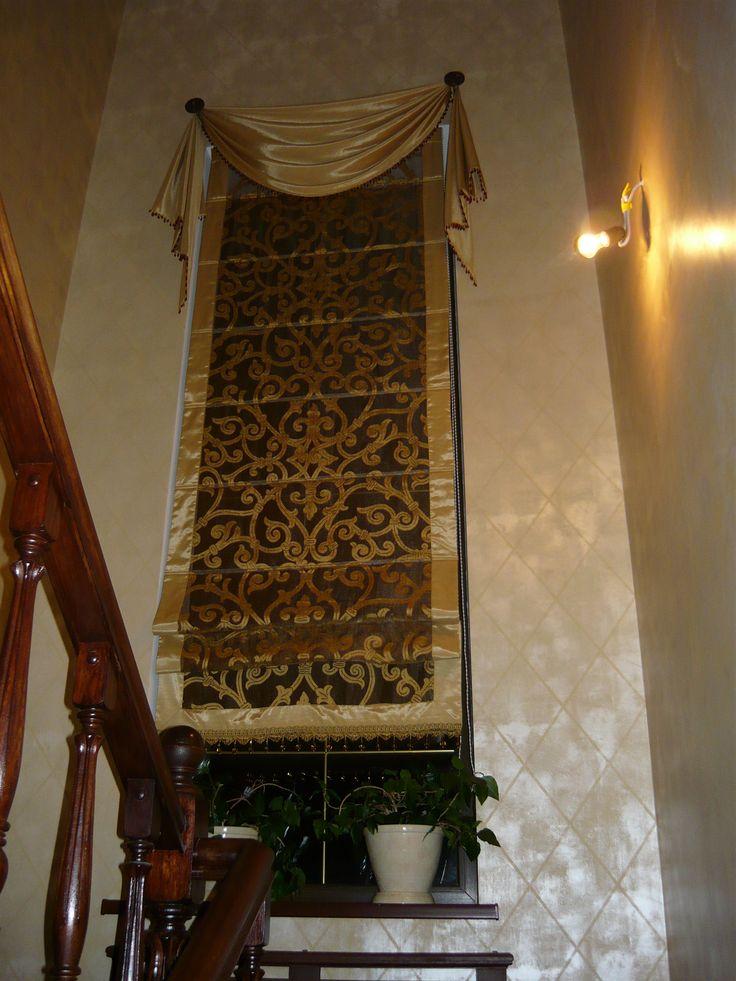 шторы для лестничных окон фото предмет