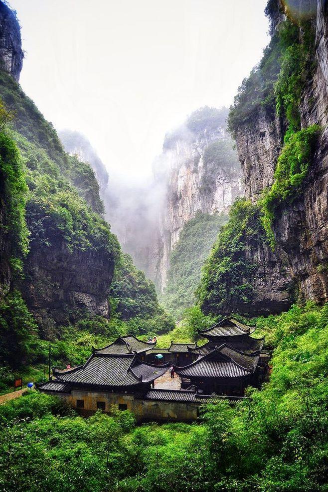 Chongqing Wuling