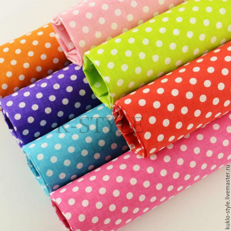 Купить Набор тканей - крупный горох - фиолетовый, набор тканей, набор тканей для пэчворка, ткань