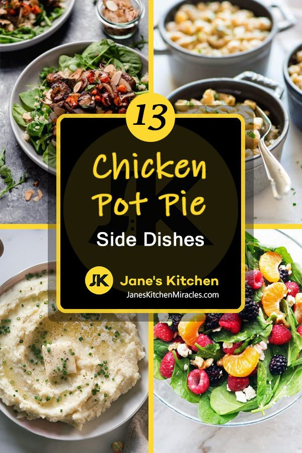 What To Serve With Chicken Pot Pie 13 Sides You Ll Absolutely Love Jane S Kitchen Miracles Chicken Pot Pie Dinner Chicken Pot Pie Dinner Side Dishes