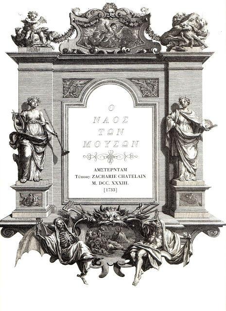 """Ο αββάς De Marolles, γνωστός από τις πολυάριθμες μεταφράσεις του και τα διάφορα συγγράμματά του, δημοσίευσε το 1655 ένα infolio υπό τον τίτλο """"Πίνακες του ναού των μουσών"""", παρμένοι από την συλλογή του αποθανόντος βασιλικού συμβούλου Mr. Favereau,......Πηγή.http://www.biblionet.gr/book"""