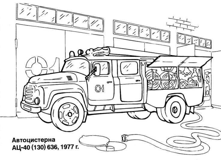 online coloring picture of a fire truck in a garage