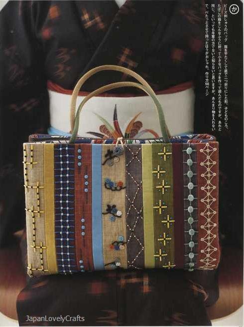 I Want Kimono Bags - Japanese Embroidery Pattern Book by Naoko Shimoda - B785. $29.00, via Etsy.