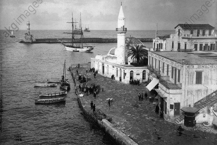 Μοναδικές εικόνες! Τα Χανιά πριν έναν αιώνα! | Τοπικά Νέα - Ειδήσεις NewsIt.gr