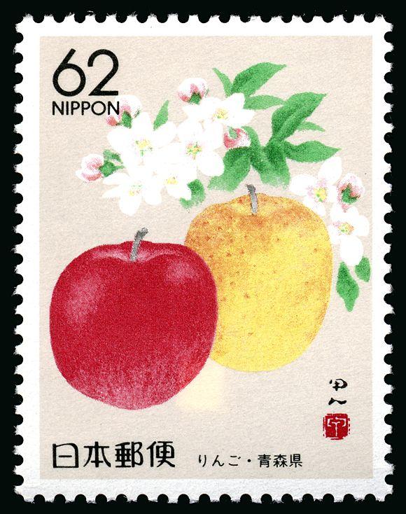 Stamp of Aomori, Apples@青森版「りんご」