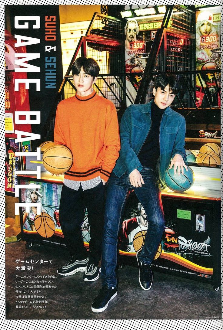 #Sehun & #Suho #Exo - Exo-L JAPAN Official Book