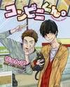 (manga) Junko<3