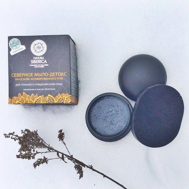 Για μια υπέροχη επιδερμίδα Northern Soap Detox για βαθύ καθαρισμό ! ΕΚΠΤΩΣΗ 40%…