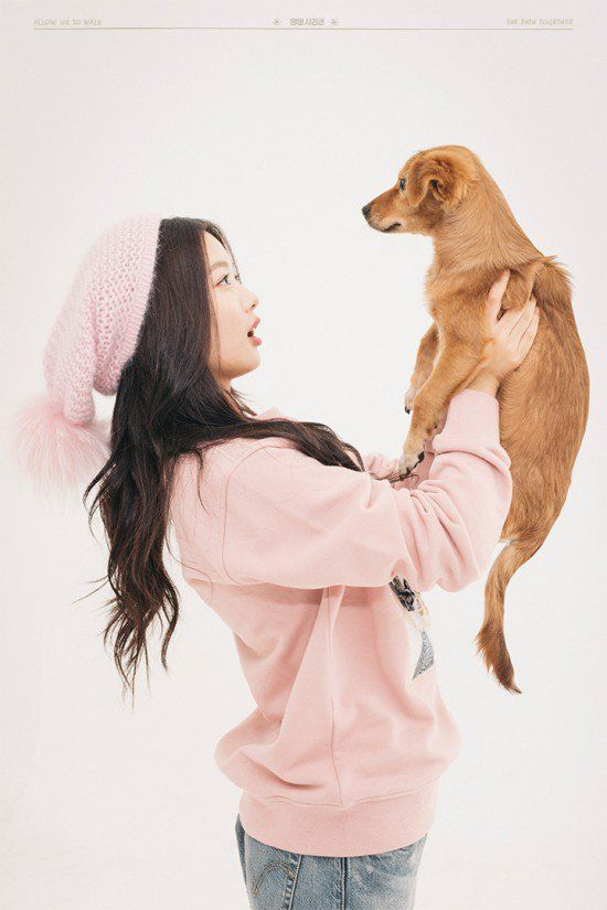 So Cute! Kim Yoo Jung, Park Seon Ho, and more join campaign to advocate puppy adoption | http://www.allkpop.com/article/2015/11/kim-yoo-jung-park-seon-ho-and-more-join-campaign-to-advocate-puppy-adoption