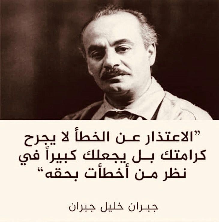 Pin By Mina Amezzane On Arabic Quotes Arabic Love Quotes Arabic Quotes Life Quotes