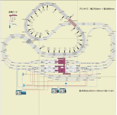 Kato Unitrack Plan 2013-1 Track Plan