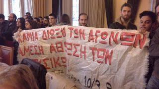 Να αθωωθούν οριστικά οι 12 φοιτητές του Φυσικού Κρήτης