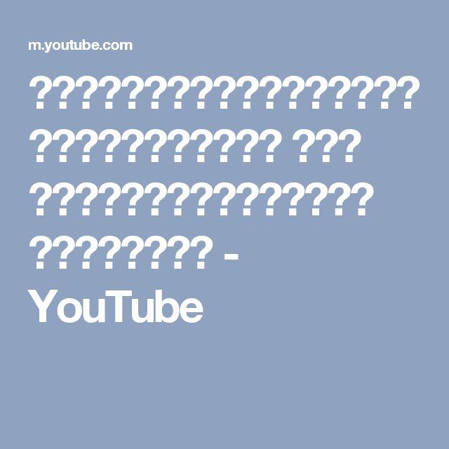การปฏิบัติธรรมคือการฝึกจิตใจ โดย หลวงพ่อปราโมทย์ ปาโมชฺโช - YouTube
